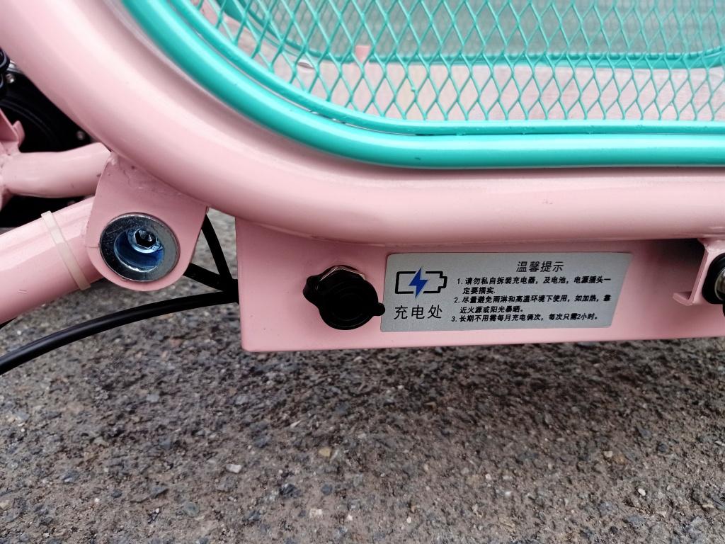 DIDI สกู๊ตเตอร์ไฟฟ้าสามล้อคันเล็ก 400 วัตต์ 25 กม./ชม. มีช่องใส่ของใส่น้องหมา