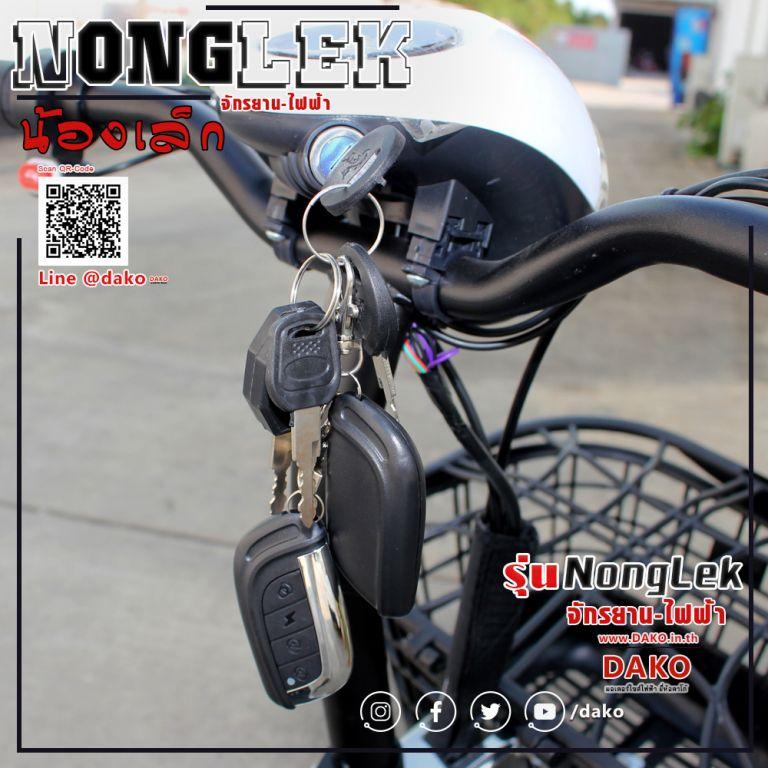 NONGLEK จักรยานไฟฟ้าสกู๊ตเตอร์ 350 วัตต์ 30 กม./ชม. 40 กม./ชาร์จ มีขาปั่น