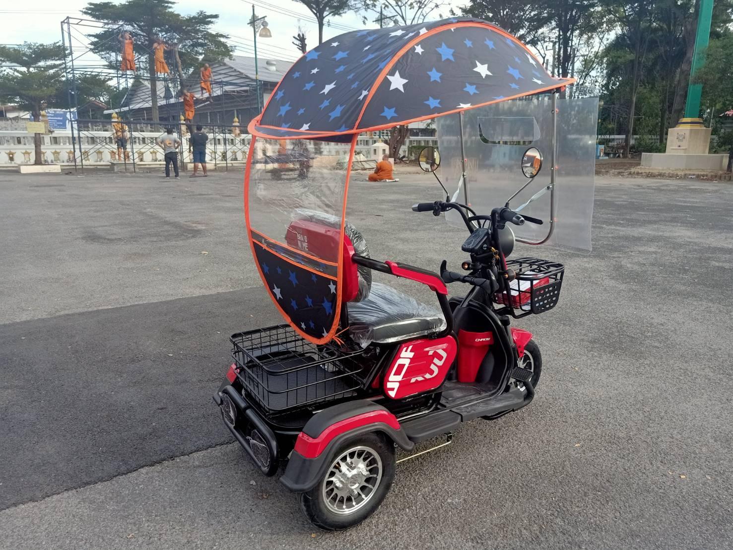 YAMA-i สกู๊ตเตอร์สามล้อไฟฟ้า 500 วัตต์ ปรับนั่งสามคนได้ 30 กม./ชม. 40-50 กม./ชาร์จ