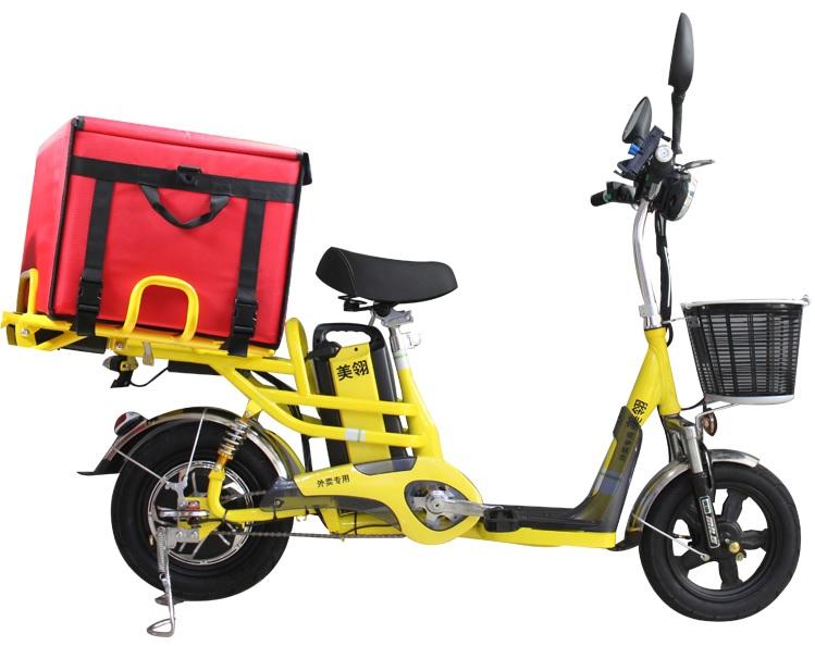 TATA-K จักรยานไฟฟ้า 350 วัตต์ 25 กม./ชม. 35 กม./ชาร์จ แบตลิเที่ยมถอดออกมาชาร์จได้ มีตะแกรงบรรทุกของ