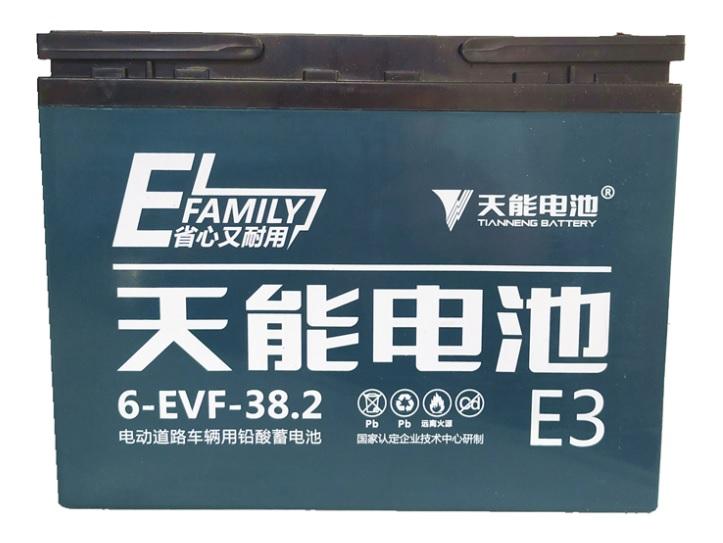 Tianneng แบตเตอร์รี่ตะกั่วกรด 12V38Ah สำหรับ รถไฟฟ้า รถกอล์ฟ สามล้อไฟฟ้า