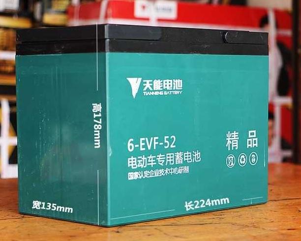 Tianneng แบตเตอร์รี่แห้ง ตะกั่วกรด Lead Acid 12V52A สำหรับสกู๊ตเตอร์ไฟฟ้า รถบรรทุกไฟฟ้า